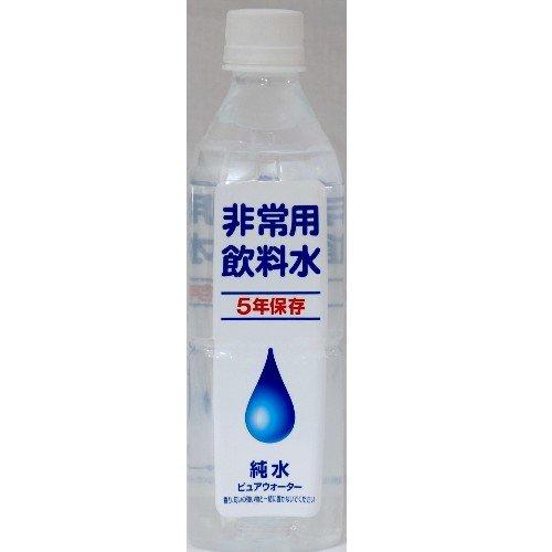 宝積飲料 非常用 5年保存飲料水 500ml×24本