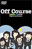 Off Course 1969-1989 ~Digital dictionary 1969-1989~ [DVD]