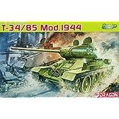 ドラゴンモデル プラモデル 1/35 T-34/85 MOD.1944(プレミアムエディション)
