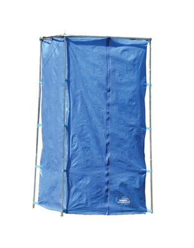 Texsport Privacy/Changing  Shelter Blue