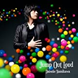 Jump Out Loud♪浪川大輔