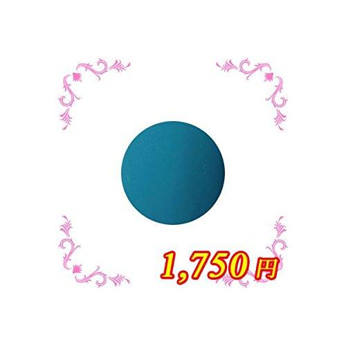 ing シーソー BLー006 4g