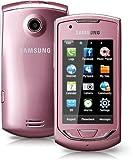 Купить телефоны с сенсорным экраном samsung s5620 с бесплатной доставкой