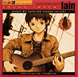 serial experiments lain sound track