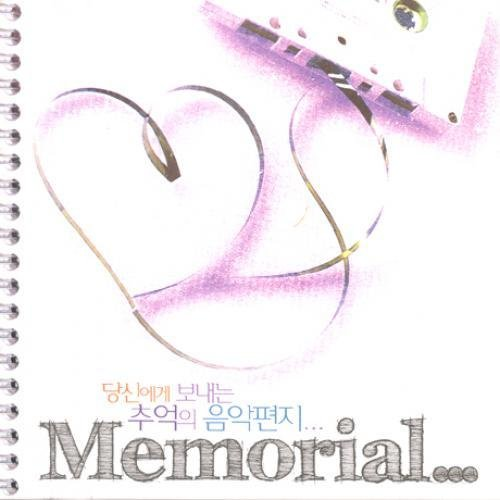 memorial-kyobo-book-sales-alone-produced-by-various-korean-imported-2009