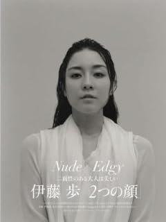 Nuugy[ヌージィ] vol.4