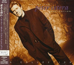 Peter Cetera - Peter Cetera - A Collection - Zortam Music
