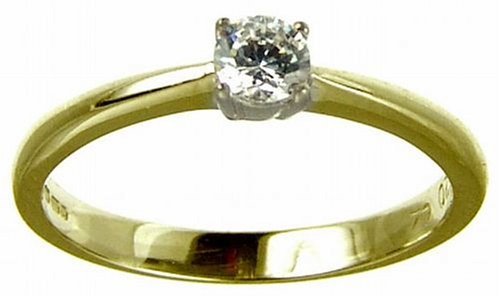 18ct Yellow Gold Diamond Engagement Ring With Round Brilliant Diamond Solitaire, 0.20 carat Diamond Weight