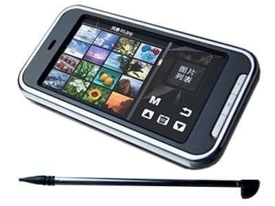 Exclusive From Pe – Pyrus Electronics 4gb 3″ TFT Touchscreen Mp3 / Mp4 / Mp5 Player (Plays Avi/rm/rmvb/flv Without Conversion)
