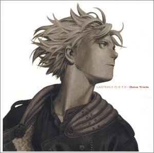 - Last Exile, Vol. 2 - Zortam Music