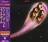Fireball (24k Gold) by Deep Purple