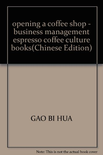 Opening A Coffee Shop - Business Management Espresso Coffee Culture Books(Chinese Edition)