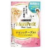 モンプチ プチリュクス(パウチ) チキンのチーズ添え クリーミーとろとろ煮込み 限定35g
