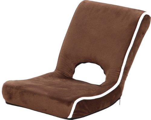 zaisu legless chair floor chair memory foam seat folding