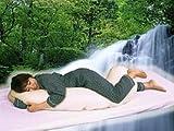 星虎の体圧分散抱き枕