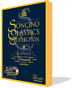 Soncino Classics Collection for Windows Featuring the Zohar, Midrash Rabbah, Talmud and Bible-CD-ROM