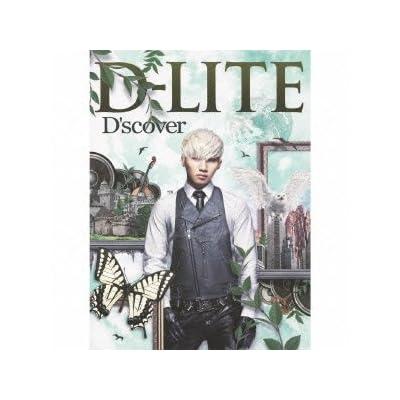 D\'scover (AL+DVD)をAmazonでチェック!