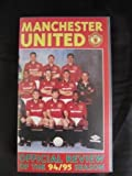 Manchester United: Official Review Of The Season 1994/95 [VHS]