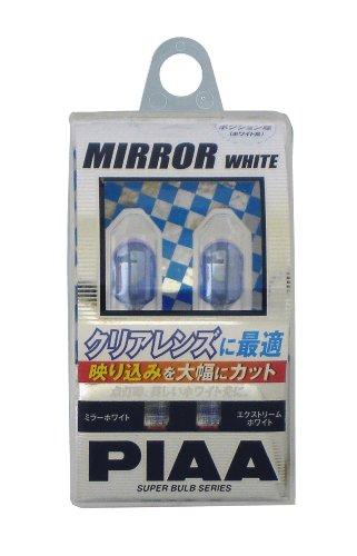 PIAA ( ピア ) 白熱球 【プラチナミラーホワイト】 T10 12V5W 2個入り H-363