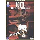 フランチェスコ・トッティ~イタリアの若きファンタジスタ~ [DVD]