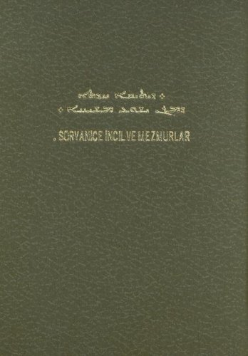 Syriac New Testament and Psalms-FL (Syriac Edition)