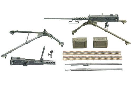 ブローニングM2重機関銃セットA (三脚架つき) (1/35 35-L8)