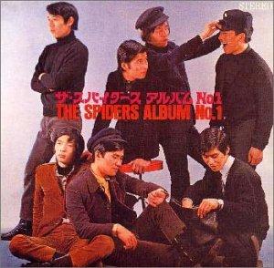 アルバムNo.1+No.2