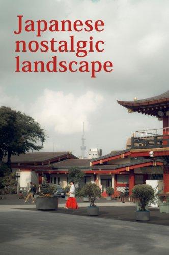 Japanese nostalgic landscape