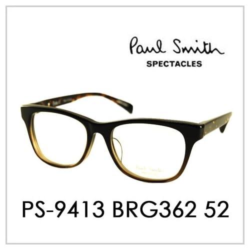 PAUL SMITH ポールスミス  メガネフレーム サングラス 伊達メガネ 眼鏡 PS-9413 BRG362 52 PAUL SMITH専用ケース付 スペクタクルズ