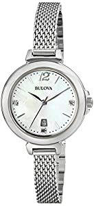 Bulova Women's 96P150 Diamond Gallery Analog Display Japanese Quartz White Watch