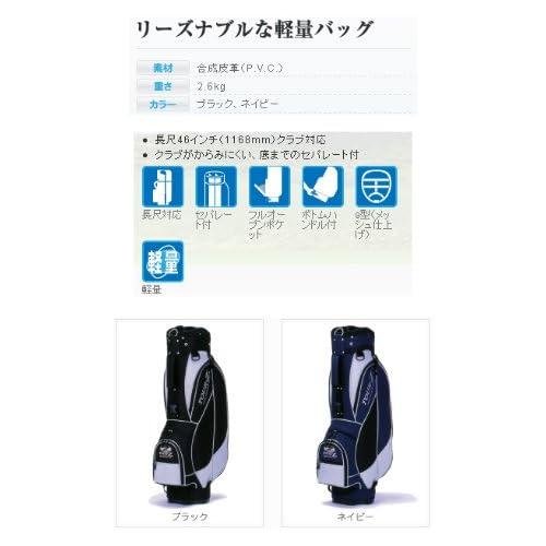朝日ゴルフ TOUR-Z キャディバッグ ZC-7810 ネイビー