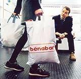 echange, troc Benabar - Benabar