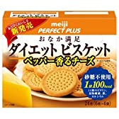 明治製菓 パーフェクトプラス ダイエットビスケットペッパー香るチーズ