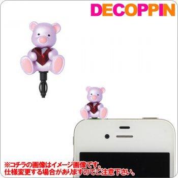 Decoppin Animal Earphone Jack Accessory (Bear/Heart)