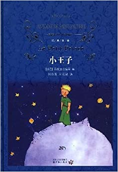 the little prince in chinese pdf