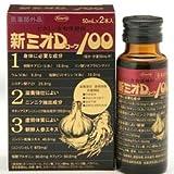 興和新薬)新ミオDコーワ100(医薬部外品) 50ml×2