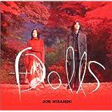 Dolls ~ドールズ~ オリジナル・サウンドトラック
