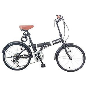 ARCHNESS 206-A (ブラック) 折りたたみ自転車20インチ 変速 ワイヤー錠・5LEDハンドルライト付