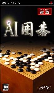 AI 囲碁