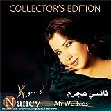 Ah W Noss-Collectors Edition