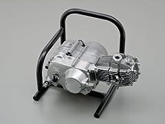 デイトナ(Daytona) エンジンスタンド モンキー&エイプ 77568