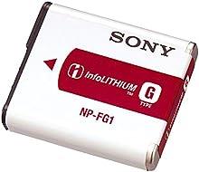 Comprar Sony NPFG1.CE - Batería Infolithium serie G, color balnco