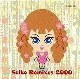 seiko remixies