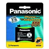 PANASONIC PP505 Cordless Phone Battery [Electronics]