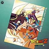 ANIMEX 1200シリーズ 62 ドラゴンボールZ 音楽集 Vol.2