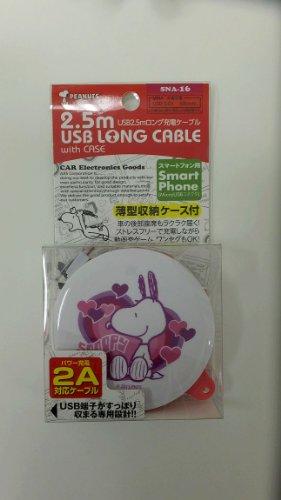アークス(AXS) ケーブル SNOOPY microUSBロングケーブル ピンク SNA-16