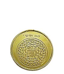 Kubera Yantra Coin 10gms In Copper Gold Plated Blessed And Energised