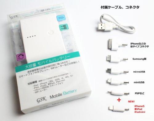 GSK モバイルバッテリー 大容量 12000mAh iPhone5 iPadmini 対応 [新型コネクター同封モデル]