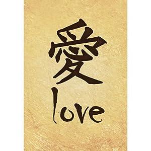 Love In Chinese Writing Vous voulez voir cette page en