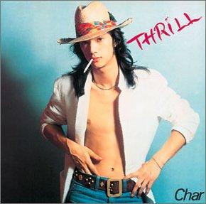 THRILL(紙)